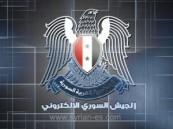 الجيش السوري الإلكتروني يخترق نطاق تويتر . وتوقعات بانقطاعه