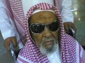 استقالة أقدم مؤذن بالمملكة بعد أن عمل لـ80 سنة وتجاوز عمره 112 عاماً