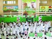 «34» ألف مدرسة تستقبل أكثر من «5» ملايين طالب وطالبة..غداً