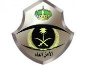 شرطة مكة تطيح بمنزل دعارة