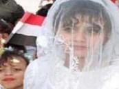 """اليمن: وفاة طفلة 8 سنوات في """"ليلة دخلتها"""""""
