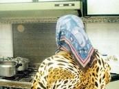 بدء استقدام العمالة المنزلية من أوغندا خلال أيام