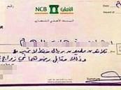 عريس يدفع 30 مليوناً لزوجته الأولى مقابل زواج الثانية