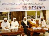 أحمدية المبارك تنظم أمسية للشيخ الراحل أحمد الدوغان بعنوان ''ليلة وفاء''
