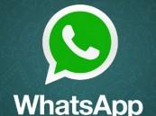 """""""واتساب""""… يودع ملايين الهواتف خلال ساعات"""