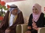 325 حفيداً يشهدون زواج جدهم التسعيني بفتاة عشرينية