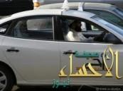 بالفيديو .. سائق سعودي يتنكر في زي باكستاني لجذب الزبائن !!