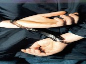 السجن 15 عاماً لسيدة بريطانية جوّعت ابنها وتركت جثته تتحلّل