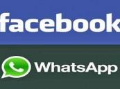 """""""فيس بوك"""" الأول في الاستخدام عالمياً .. و """"واتساب"""" الرابع"""