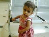 خطأ طبي يتسبب بوفاة الطفلة «لمى» إكلينيكيا بمستشفى الأطفال بالطائف