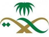 الصحة تطلق «حصن» للوقاية من الأمراض المعدية