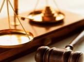 مسؤول يمني: إحالة فتاة سعودية ومواطن إلى القضاء