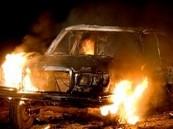 الحكم بالقصاص على ''مختل'' سكب البنزين على سيارة أم زوجته وأحرقها