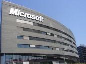 «مايكروسوفت» تعتزم إلغاء علامة «نوكيا» التجارية