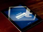 فيسبوك تطرح التشغيل الآلي للفيديو مع نظام تشغيل أبل