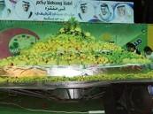 السعودية: عرض أكبر سلة فواكه في العالم