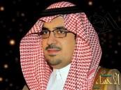 الأمير نواف بن فيصل يعتمد البرنامج الزمني لاتحاد الاحتياجات الخاصة
