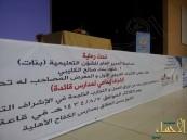 مدارس الكفاح تستضيف ملتقى الإشراف التربوي (إشراف إبداعي لمدارس قائدة)