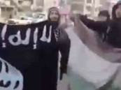 بالفيديو .. داعش تدهس علم فلسطين بالأقدام