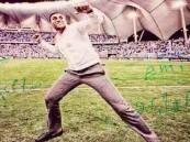 أشهر صورة لسامي الجابر في مزاد إلكتروني