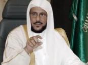 حملة يقودها أكاديميون إسلاميون ضد رئيس « هيئة الأمر بالمعروف»