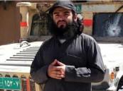 """""""داعش """" يفتح مكتباً للزواج بمسلحيه في سوريا والعراق !"""
