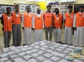مركز الهوايات بالكلابية يختتم برامج رمضان ويستعد لحفل العيد