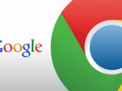 غوغل تطلق موقعاً مخصصاً لـ Google Translate
