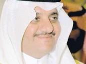 سعود بن نايف يدشّن فعاليات حفل أهالي الشرقية بعيد الفطر