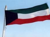 الكويت .. إستدعاء 432 ألف شخص يحملون الجنسيتين السعودية والكويتية لتخيرهم بين إحداهم