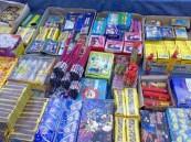 """الدفاع المدني يُحذر من مخاطر """"الألعاب النارية"""" خلال احتفالات العيد"""
