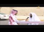 الاحساء مجتمع التعايش المثالي بين المذاهب الإسلامية