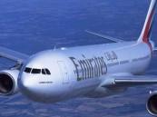"""طيران """"الإماراتية"""" تغير مسارات رحلاتها لتجنب أجواء العراق"""