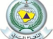الدفاع المدني في الشرقية: لا بلاغات بعد هزة الخليج