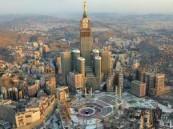 جارديان: مكة المكرمة باتت من أجمل مدن العالم