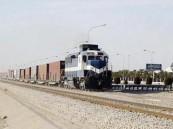 الخطوط الحديدية : تنفيذ ازدواج خط نقل البضائع بتكلفة 391 مليون ريال