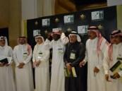 """""""اتحاد الكرة"""" يدشن جائزة الكرة الذهبية لأفضل لاعب وهداف سعودي"""