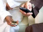 هيئة الاتصالات تعلن «057» مقسم لشركتي الاتصالات المتنقلة الجديدتين في السعودية «فيرجن وليبارا»