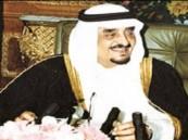 فيديو .. يا نعيش سوا يا ننتهي سوا للملك فهد يتسيد مواقع التواصل