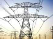 بيع الكهرباء بالمملكة أقل من متوسط تكلفة إنتاجه