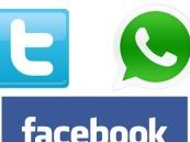 """تطبيق يستعيد محادثات """"واتس آب"""" و""""تويتر"""" و""""فيسبوك"""" بعد مسحها من """"آيفون"""""""