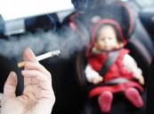 بريطانيا تحظر التدخين فى أي سيارة بداخلها أطفال