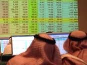 هبوط حاد في افتتاحية سوق الأسهم اليوم بخسارة 522 نقطة