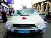 عروس تزف لعريس بالخطأ في صنعاء