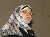 باحثة سعودية تنال أول جائزة فيزياء في أمريكا
