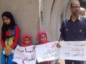 أب مصري يعرض بناته للبيع