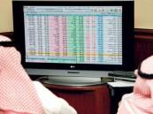 الأسهم السعودية تواصل المكاسب وتغلق عند مستوى 10450 نقطة