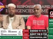 فيديو.. يهودي يتبرع بكامل راتبه لغزة ويُعلن إسلامه