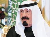 خادم الحرمين: اكتشاف مادة بتروكيماوية جديدة يفتح آفاقاً واعدة للصناعات السعودية