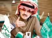 سجن 7 سنوات لمحتال استغل اسم الوليد بن طلال